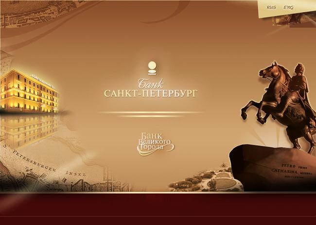 Дизайна сайта банка санкт петербург
