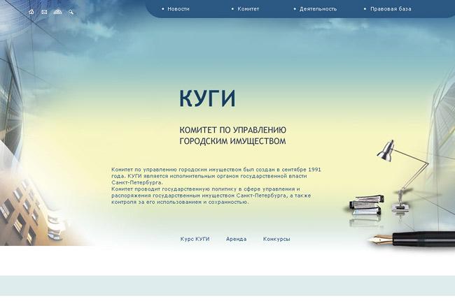 севтелеком севастополь официальный сайт телефоны