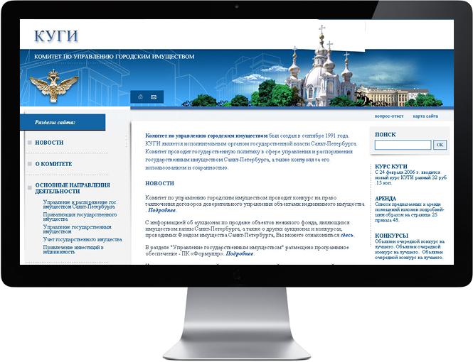 Дизайн сайта заказать спб