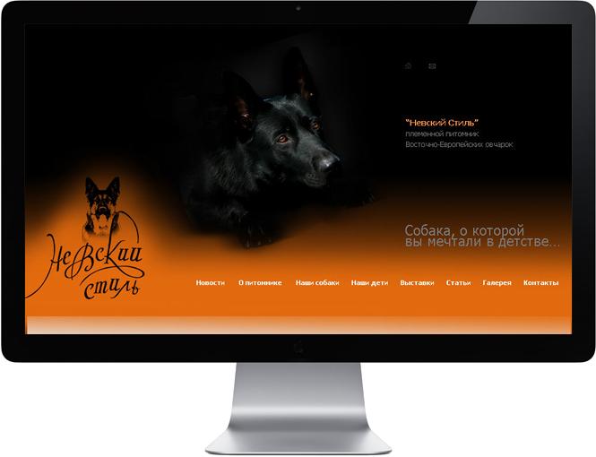 Дизайн сайта питомника вео невский